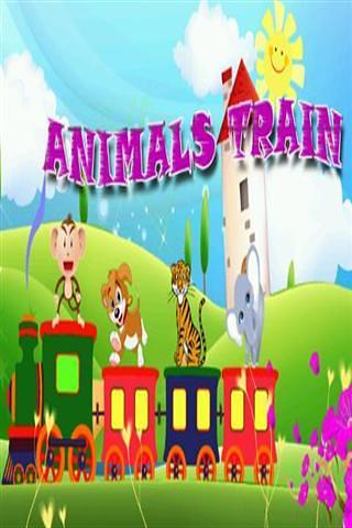 动物火车免费下载-手机动物火车安卓版下载-卓易市场