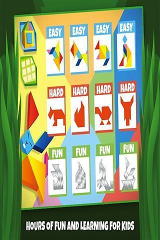 七巧板动物拼图免费下载-手机七巧板动物拼图安卓版