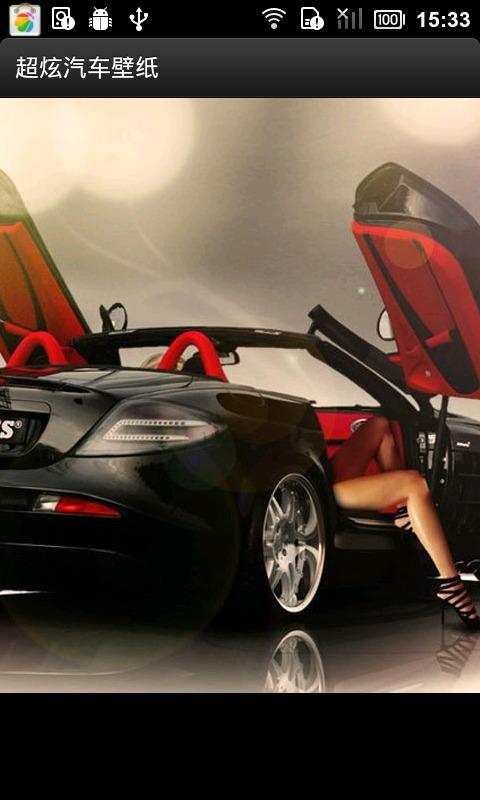 超酷汽车壁纸—卓易市场—会赚钱的安卓应用商店,为亿