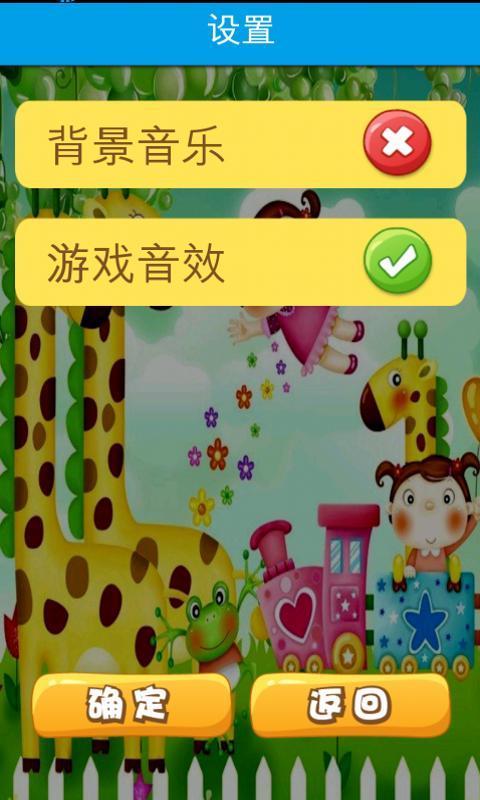宝宝认动物免费下载-手机宝宝认动物安卓版下载-卓易