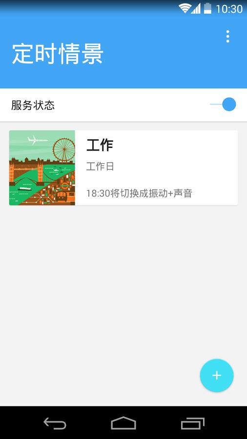 动物管理员免费下载-手机动物管理员安卓版下载-卓易