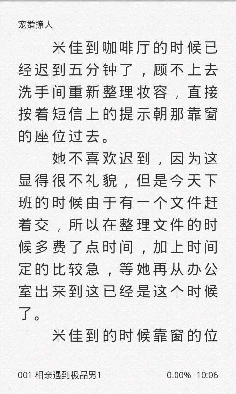 普世佳音简谱