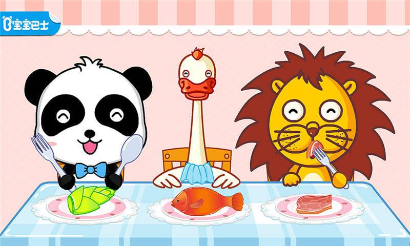 宝宝小厨房免费下载-手机宝宝小厨房安卓版下载-卓易