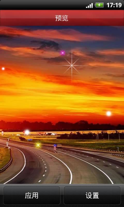 日出日落风景动态壁纸