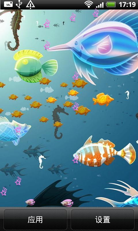 海底世界动态壁纸免费下载-手机海底世界动态壁纸安卓